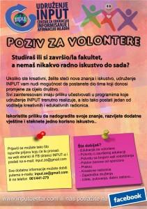 poziv za volontere input